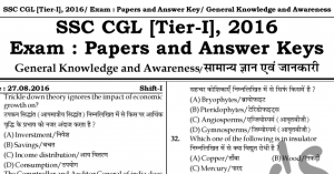 SSC CGL 2016 | General Knowledge | All Papers 1